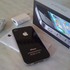 Foto 6 de 16 de la galería historia-iphone en Applesfera