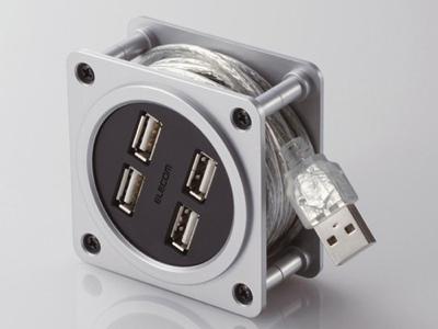 Hubs USB de Elecom