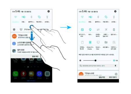 Samsung Galaxy A8 2016 Grace Ux