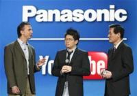 Televisor Google a la vista en colaboración con Panasonic [CES 2008]