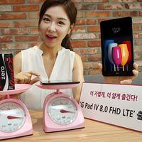 LG G Pad IV 8.0: nueva tablet ultraligera con conectividad LTE