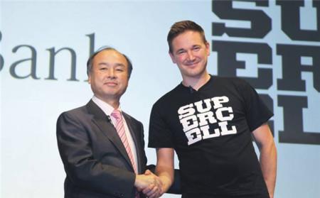 Supercell Softbank