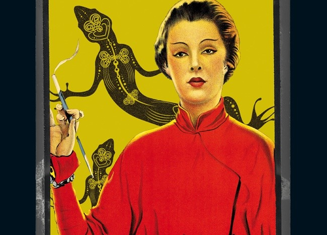 Llega 'El lagarto negro' de Edogawa Rampo, novela negra nipona de alto nivel