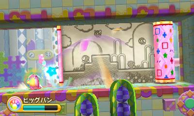 Foto de 110114 - Kirby Triple Deluxe (9/15)