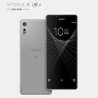 Xperia X Ultra sería la apuesta de Sony para entrar a la competencia de los móviles todo pantalla