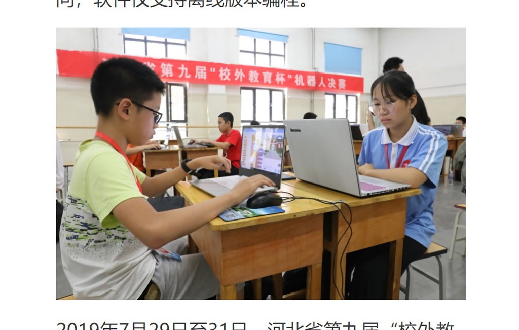 China bloquea el acceso a Scratch, la plataforma de enseñanza de programación para niños del MIT, por alojar