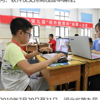 """China bloquea el acceso a Scratch, la plataforma de enseñanza de programación para niños del MIT, por alojar """"contenido antichino"""""""