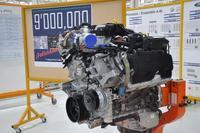 Ford produce el Motor 9 Millones en su Planta de Chihuahua