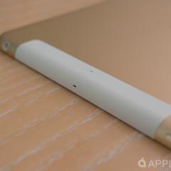 Foto 14 de 35 de la galería ipad-mini-3 en Applesfera