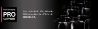 El Soporte Sony Imaging PRO llega por fin a los fotógrafos europeos