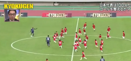 Japón ha creado el mejor partido de fútbol de la historia: 3 internacionales contra 100 niños