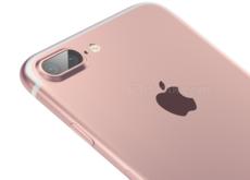 Por qué un iPhone 7 'monótono' puede ser una hábil maniobra de Apple