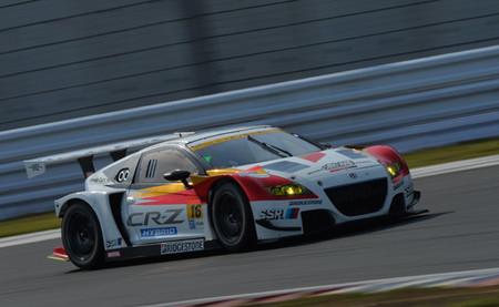 Honda se impone en la ronda extra del GT300 dentro de las 3 horas de Fuji de la Asian Le Mans Series