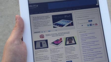 ¿Cómo funcionaría un iPad con capacidad para varios usuarios y qué implicaciones tendría?