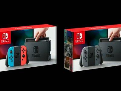 Cuando compres tu Nintendo Switch todo esto vendrá incluido en la caja
