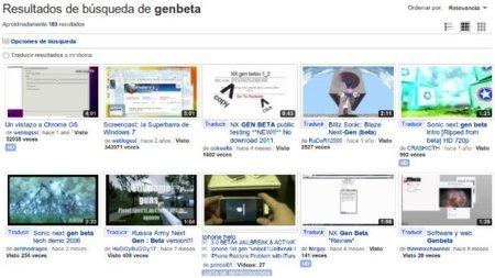 Muestra los resultados de YouTube a manera de rejilla en Firefox