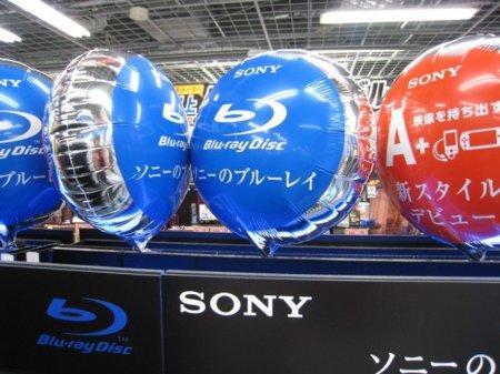Los discos Blu-Ray de 128 GB, BDXL, ya son una realidad