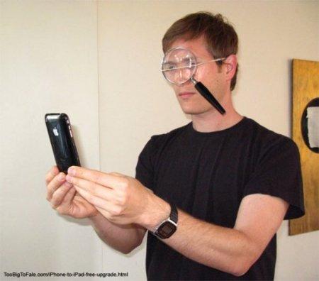 Imagen de la semana: esta no es manera de obtener rápidamente un iPad