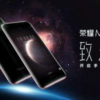 Honor Magic apuesta por el diseño: todo son curvas en un teléfono con doble cámara