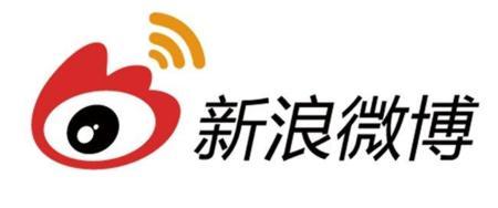 Weibo, el Twitter chino, aumenta la censura con un contrato de usuario