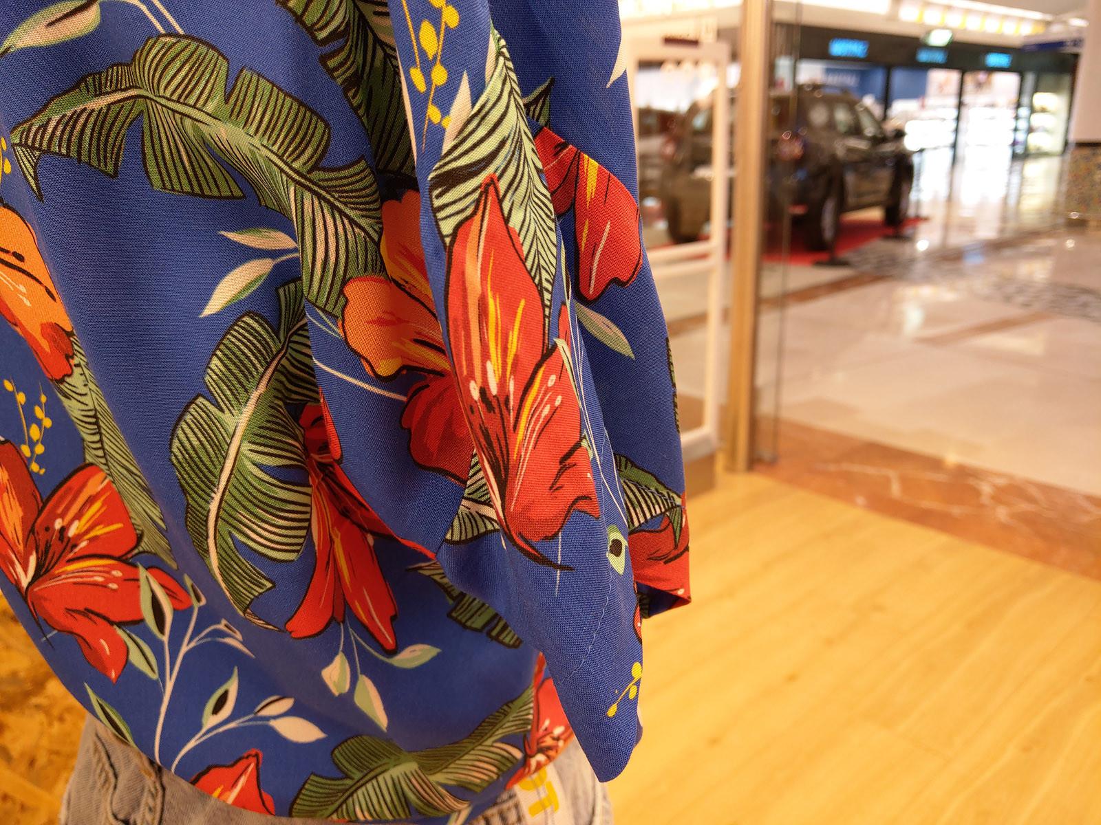 Foto de HTC U12+, galería fotográfica (9/34)