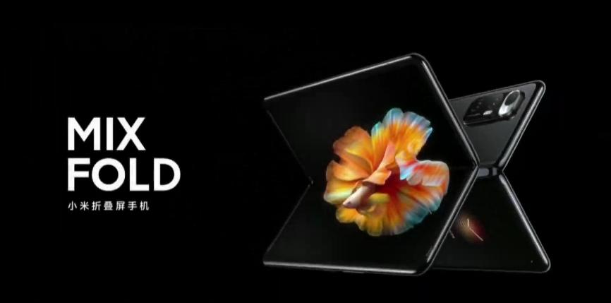 Xiaomi Mi MIX Fold: por fin, el primer móvil plegable de Xiaomi es oficial