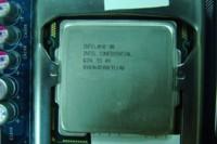 Los Intel Core i7 se renovarán ofreciendo únicamente dos modelos, los 950 y 975