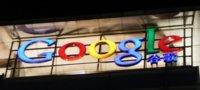 Google acusa a China de bloquear Gmail en su territorio
