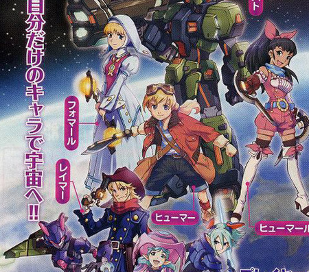 'Phantasy Star Zero' anunciado para Nintendo DS