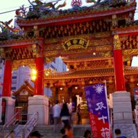 Time lapse del Chinatown de Yokohama