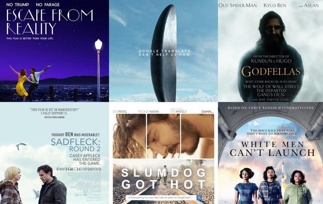 Carteles honestos de los Oscars 2017
