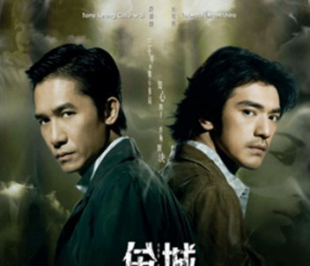 Poster y trailers de 'Confession of Pain', con Tony Leung y Takeshi Kaneshiro