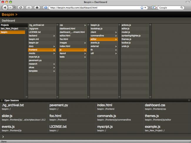 firefox-dashboard.png