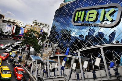 Los centros comerciales más famosos de Bangkok