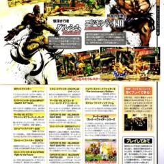 street-fighter-iv-famitsu