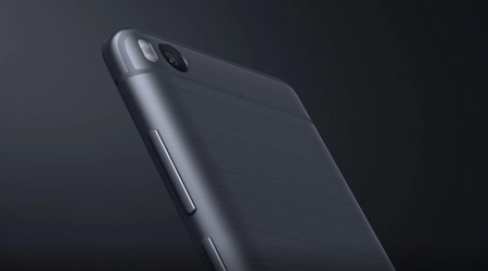 Cámara del Xiaomi Mi 5s