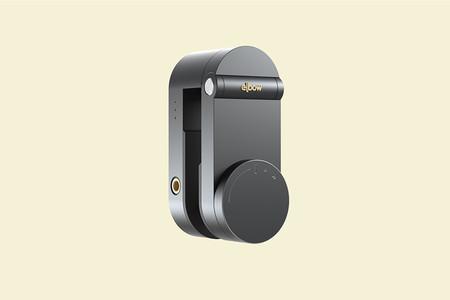Elbow Cassette Player 3