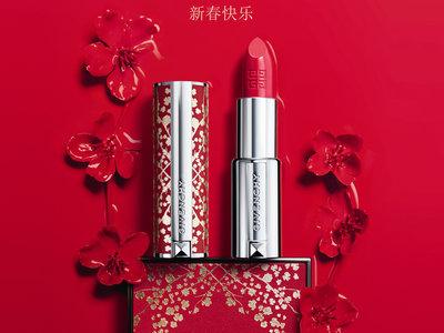 Piel aterciopelada y labios rojos: así es la colección con la que Givenchy celebra el Año Nuevo Chino