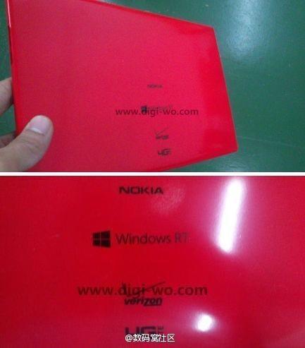 Nokia Sirius, la tablet de Nokia con Windows RT, ya tiene su certificado Bluetooth