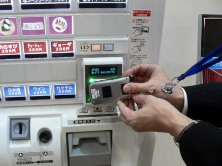 Telefónica quiere traer a España los pagos con NFC
