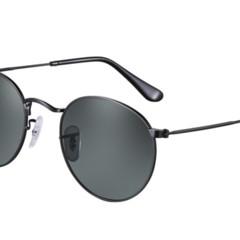 Foto 4 de 17 de la galería las-gafas-de-ray-ban-para-la-primavera-verano-2011 en Trendencias Hombre