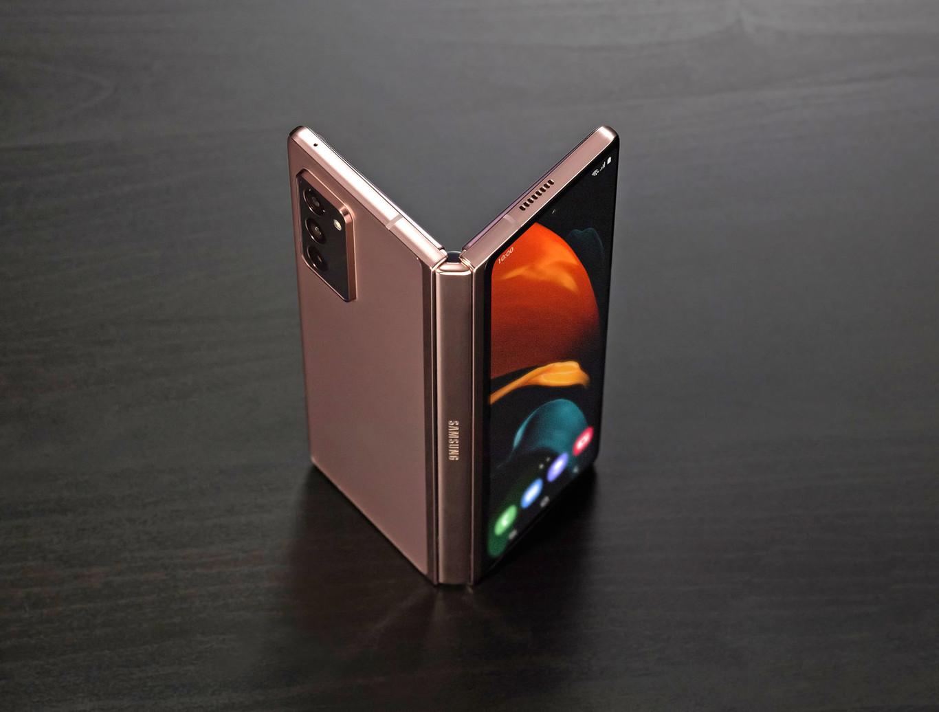 Nuevo Samsung Galaxy Z Fold 2: características, precio y ficha técnica.
