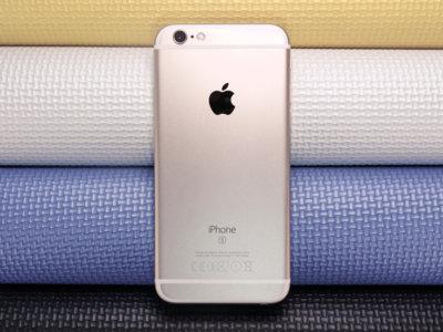 Esta sería la primera imagen del iPhone 7, en la vida real