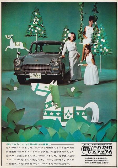 Los anuncios espectaculares de coches de los 60 que tienes que ver ya