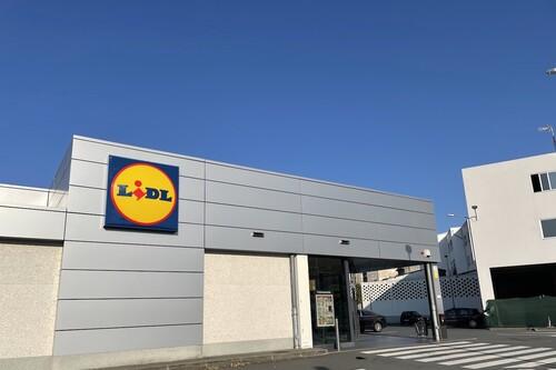Ofertas Lidl con descuentos de hasta el 40% en limpiadoras Kärcher, aspiradoras Vileda o máquinas de coser Singer