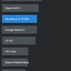 Foto 5 de 37 de la galería benchmarks-nexus-5-android-4-4-4 en Xataka Android