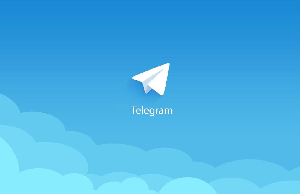 Telegram mostrará publicidad en algunos canales masivos y añadirá funciones premium para negocios en 2021