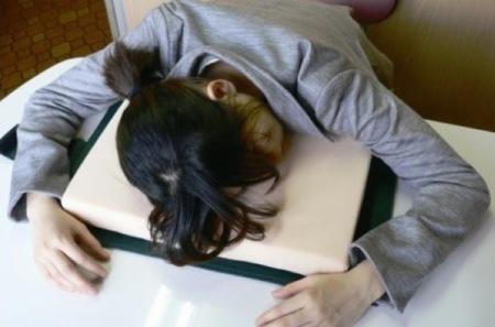 libro almohada uso