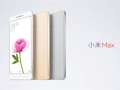 El Xiaomi Mi Max 2 ya tiene fecha oficial de presentación y será en un evento especial
