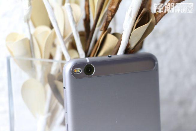 Foto de HTC One X9 (4/9)